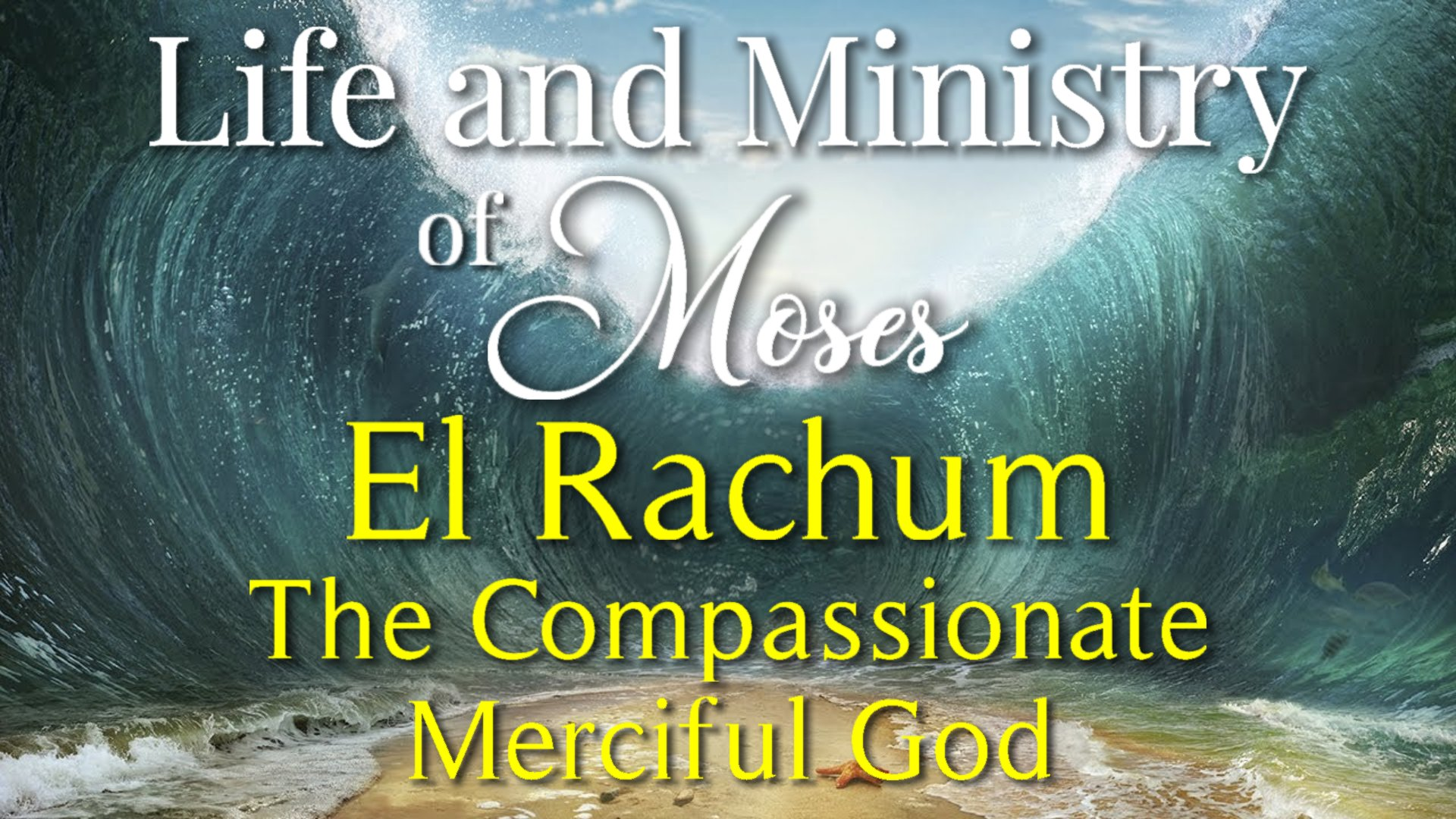 47 El Rachum, The Compassionate, Merciful God