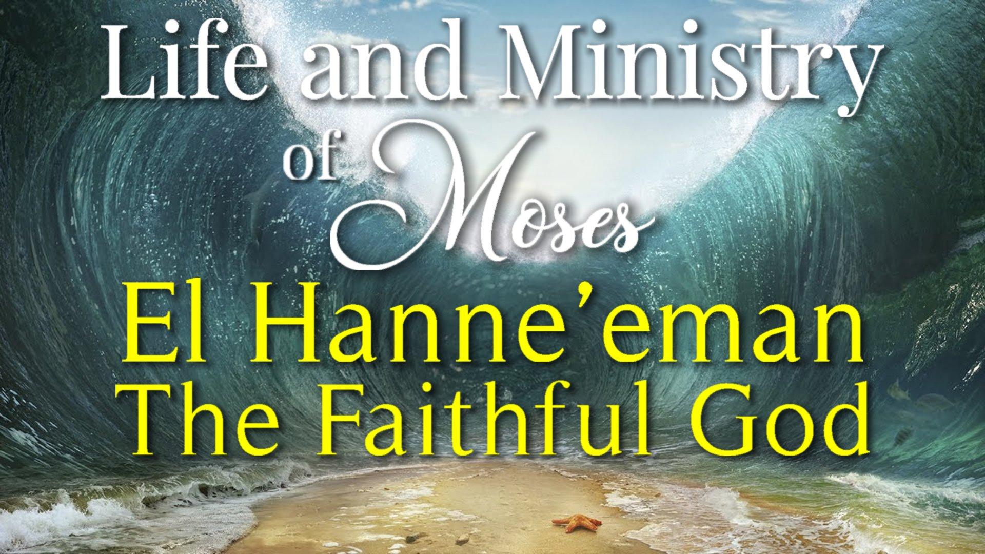 50 El Hanne'eman, The Faithful God