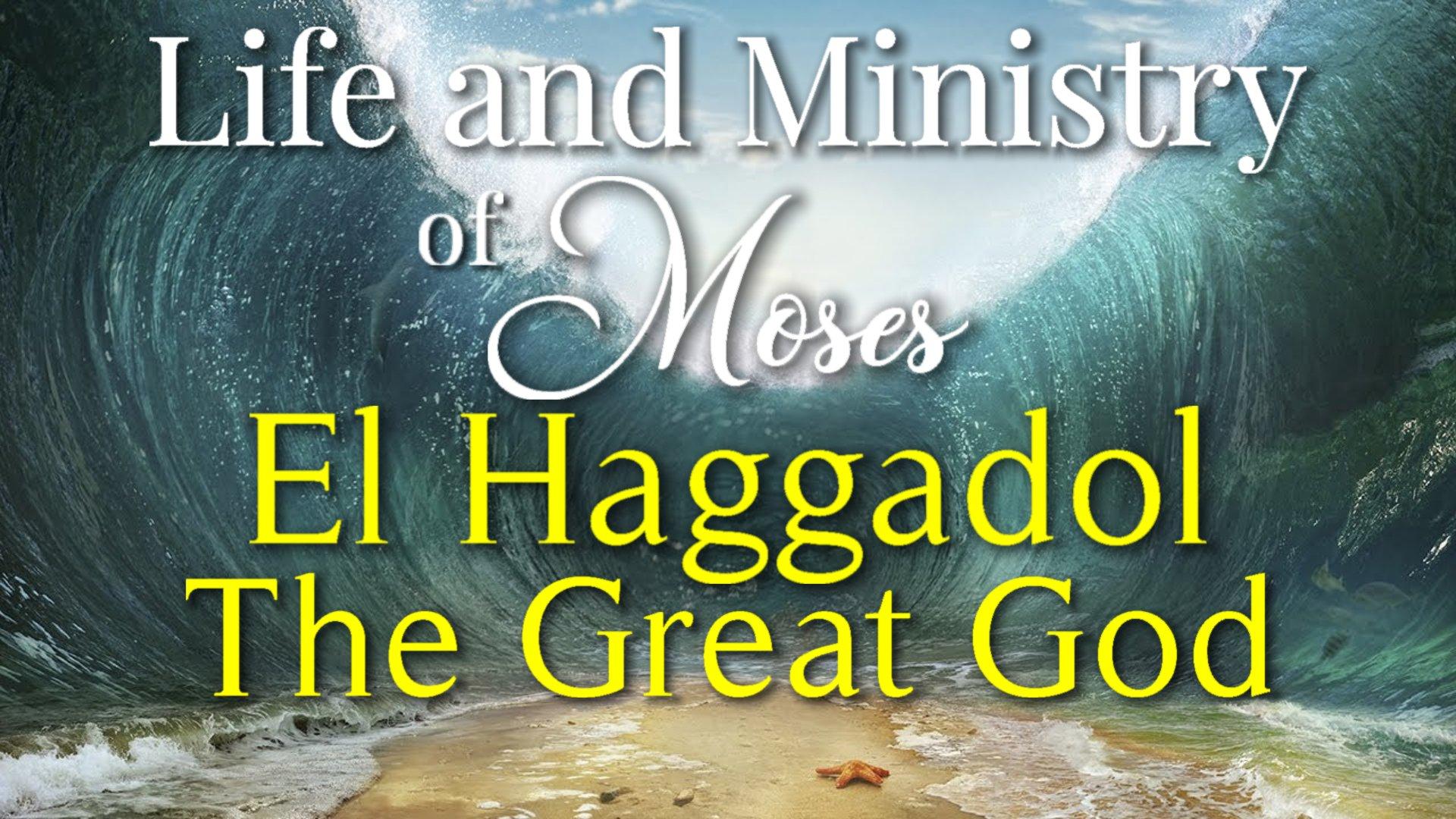 51 El Haggadol, The Great God