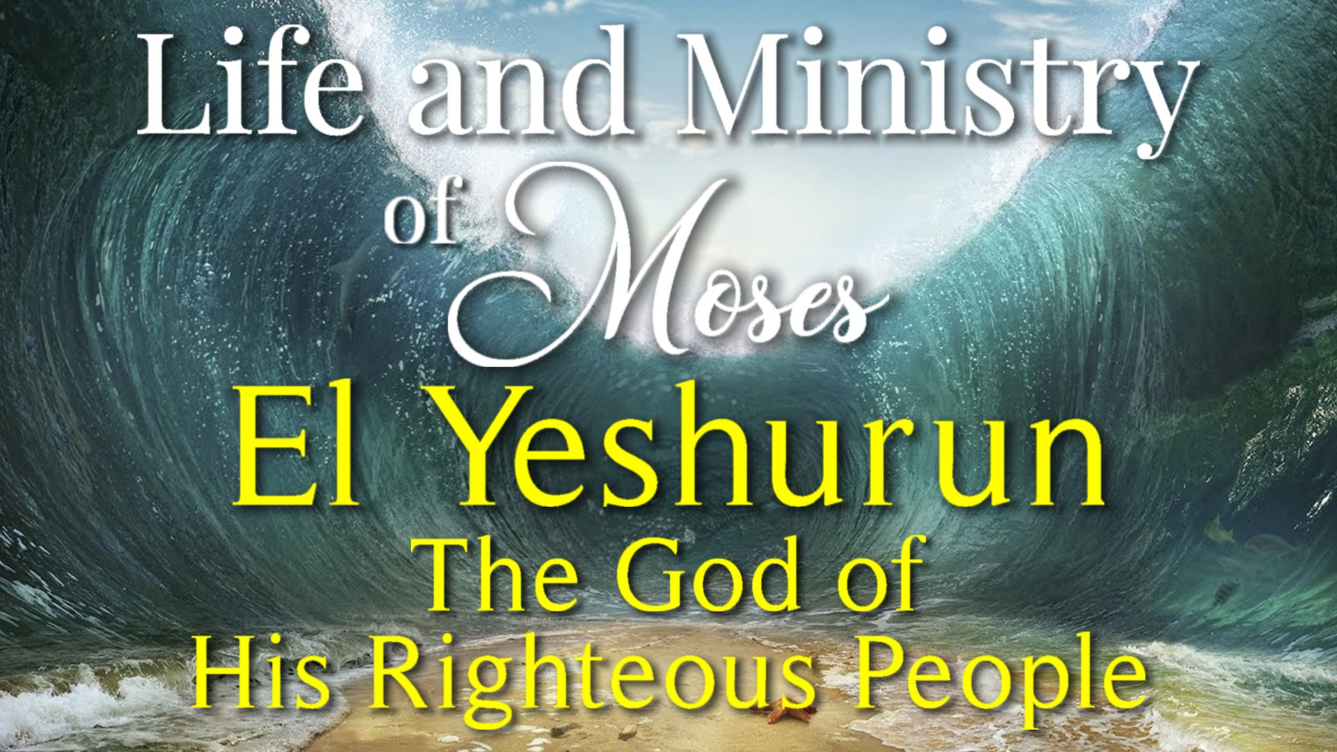 52 El Yeshurun, The God of His Righteous People